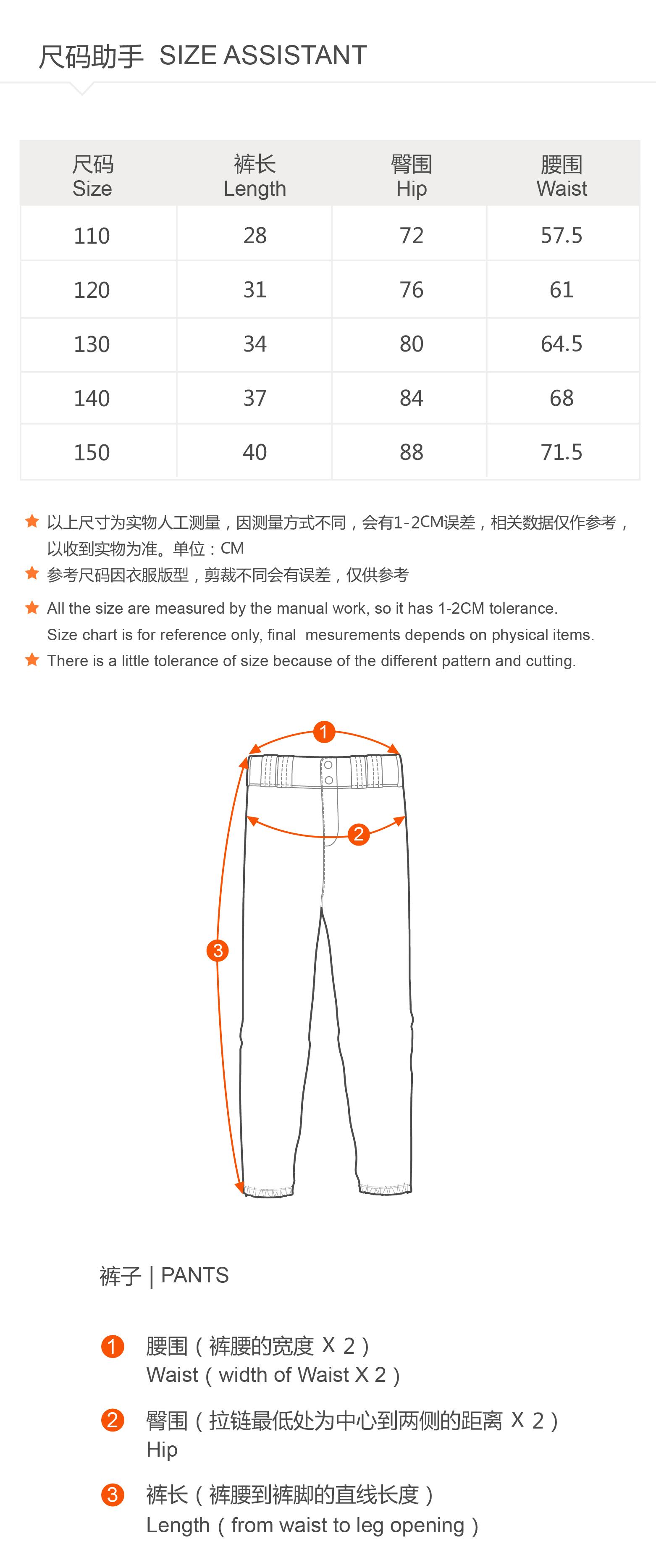 纯色短裤尺码表(英文)-01